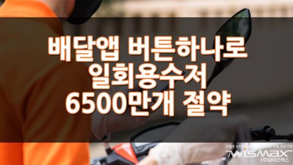 828dcf789af12ec5988d9cdfd0c48da1_1629952329_9122.jpg